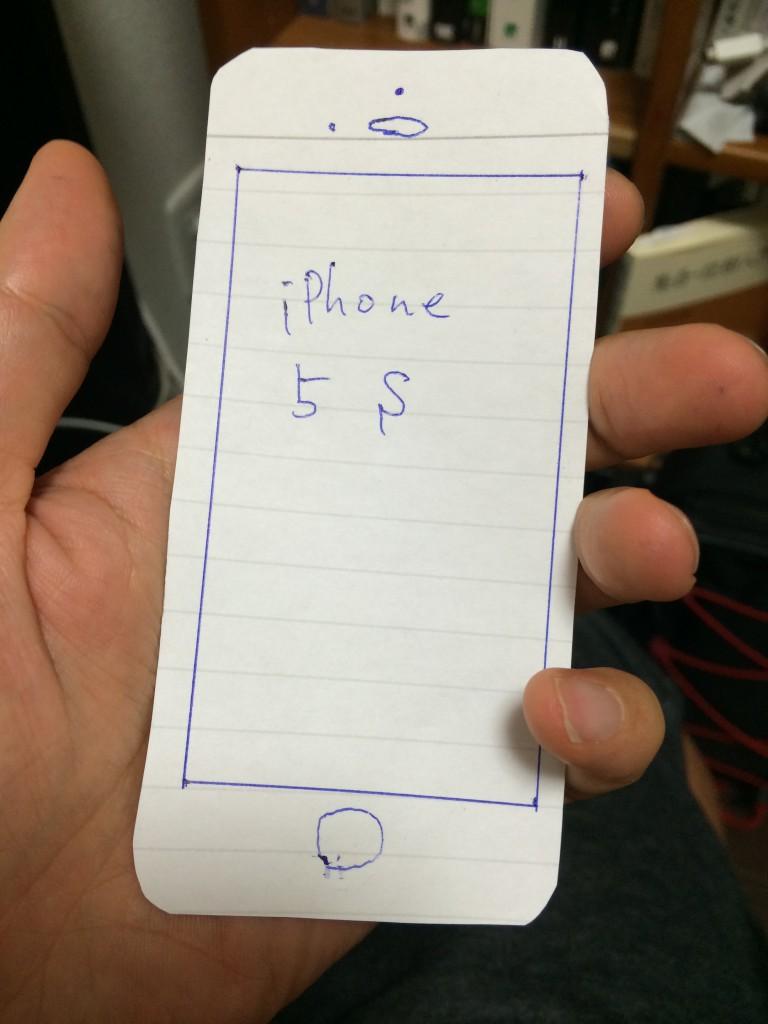 iPhone5Sを手に持った感じ