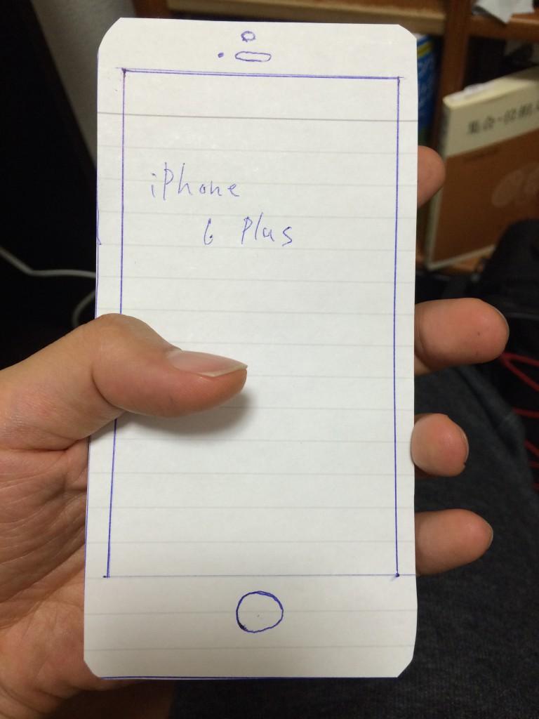 iPhone6 Plusを手に持った感じ