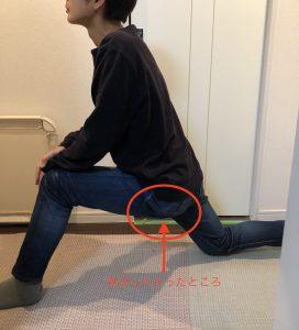 足底筋膜炎のストレッチ2